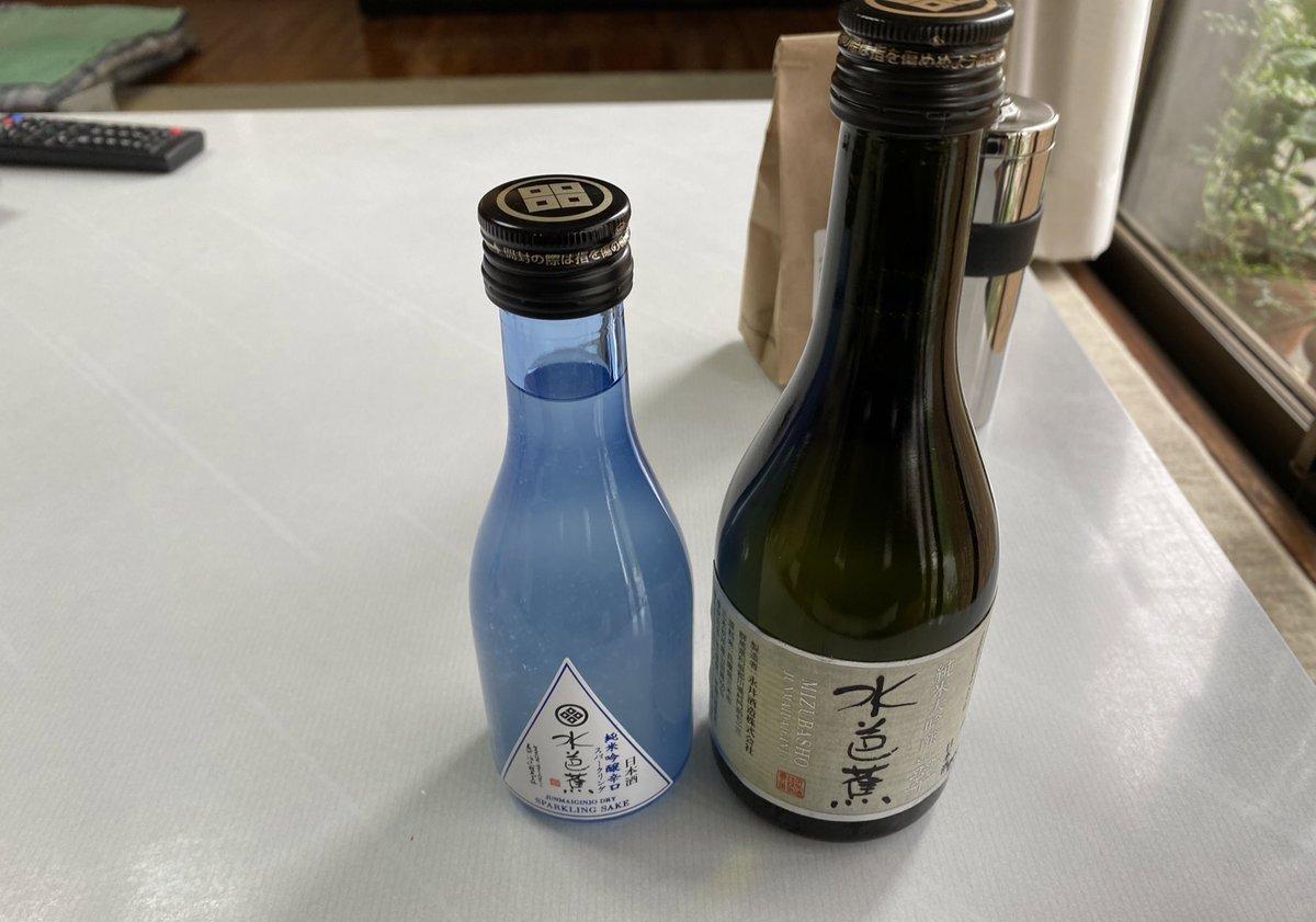 test ツイッターメディア - 永井酒造さんの水芭蕉をイーサイトで購入出来るとは、、、 楽しみ😀 https://t.co/m3v1serJyV