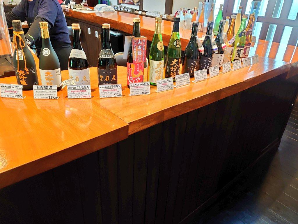 test ツイッターメディア - ほまれ酒造 極上の会津のパンフレットでエイミーさんが紹介されていましたね😊 #極上の会津 https://t.co/fet0HTG8AF