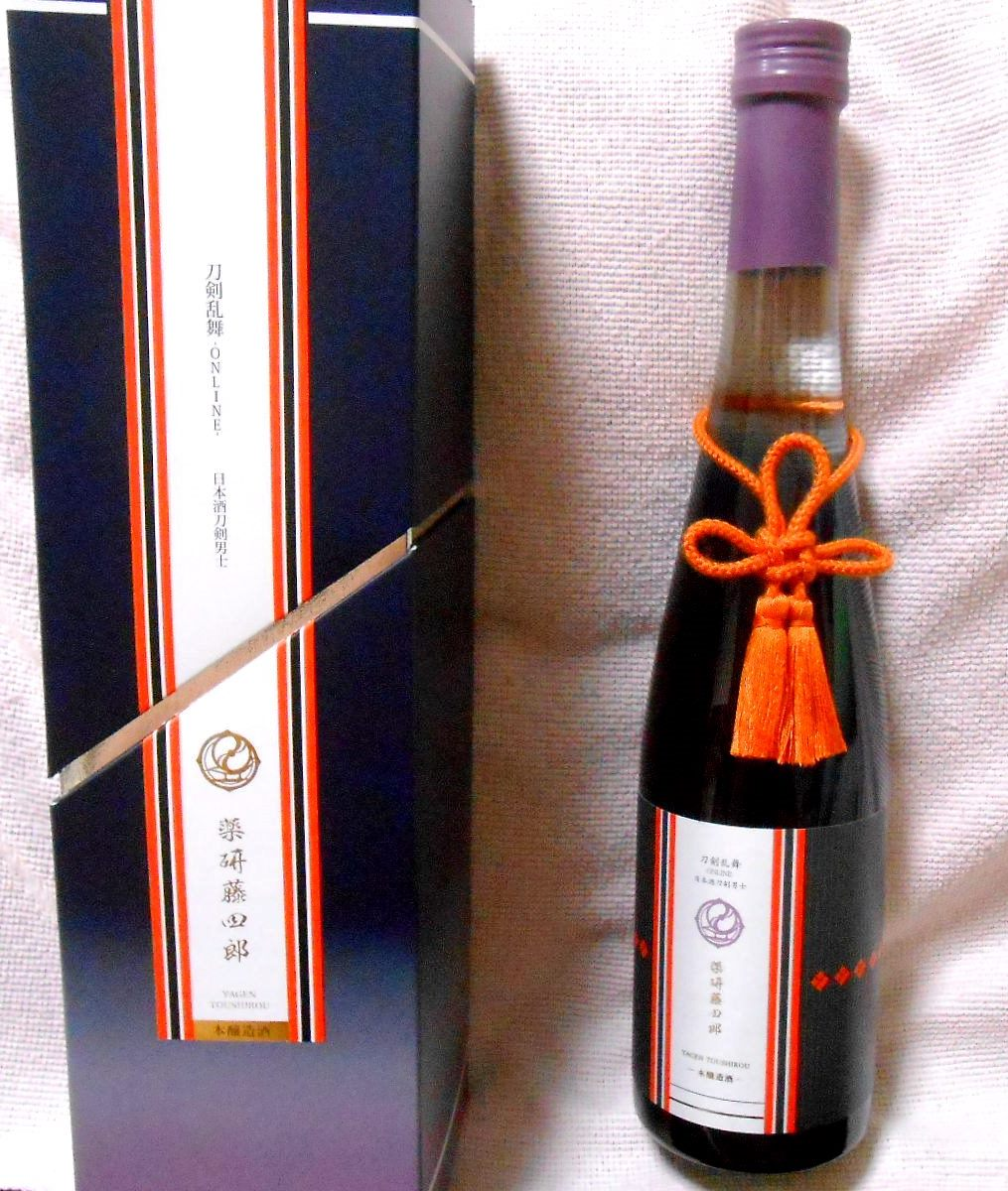 test ツイッターメディア - 佐々木酒造さんの日本酒薬研が届いたぞ~~!!!箱も瓶も几帳飾りも特典のお包みもめちゃくちゃかわいいな~~!!瓶がグラデーションになってるのおしゃれ!!味のほうも楽しみだけど勿体なさ過ぎて開けられないな…燗酒に最適とのことだけど何の料理に合うんだろう。楽しみ!! https://t.co/z6vHE1B7mL