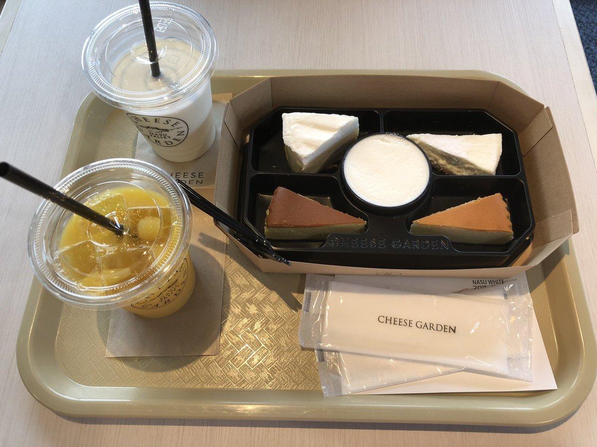 test ツイッターメディア - 那須の御用邸チーズケーキ。 なんだかんだいって普通の御用邸が一番好き。 https://t.co/jSoeiNdMaV