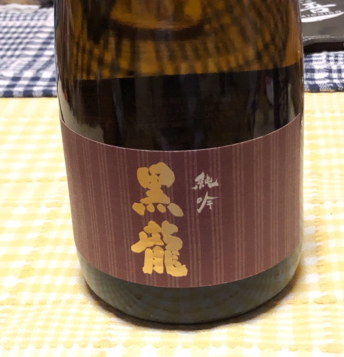 """test ツイッターメディア - そういえば先日に日本酒の """"黒龍"""" を取り寄せてみたり。福井のお酒ね。訪れがちな近場の串焼屋さんで初めて銘柄を意識したときに選んでみたのですけど、それから何かと気に入っていて。 https://t.co/3j2vgCMp73"""