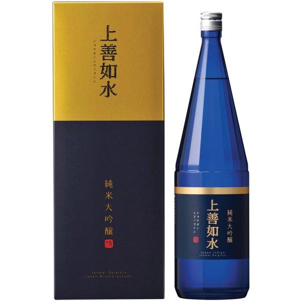 test ツイッターメディア - @sachi_9411 久保田は良いお酒です(*'▽') 自分は緑川酒造と玉川酒造という地元の酒がすきですねーー 上善如水や八海山などは入手しやすいかと思うのでぜひとも個人的におすすめはこちら https://t.co/UmEHaMrI0A