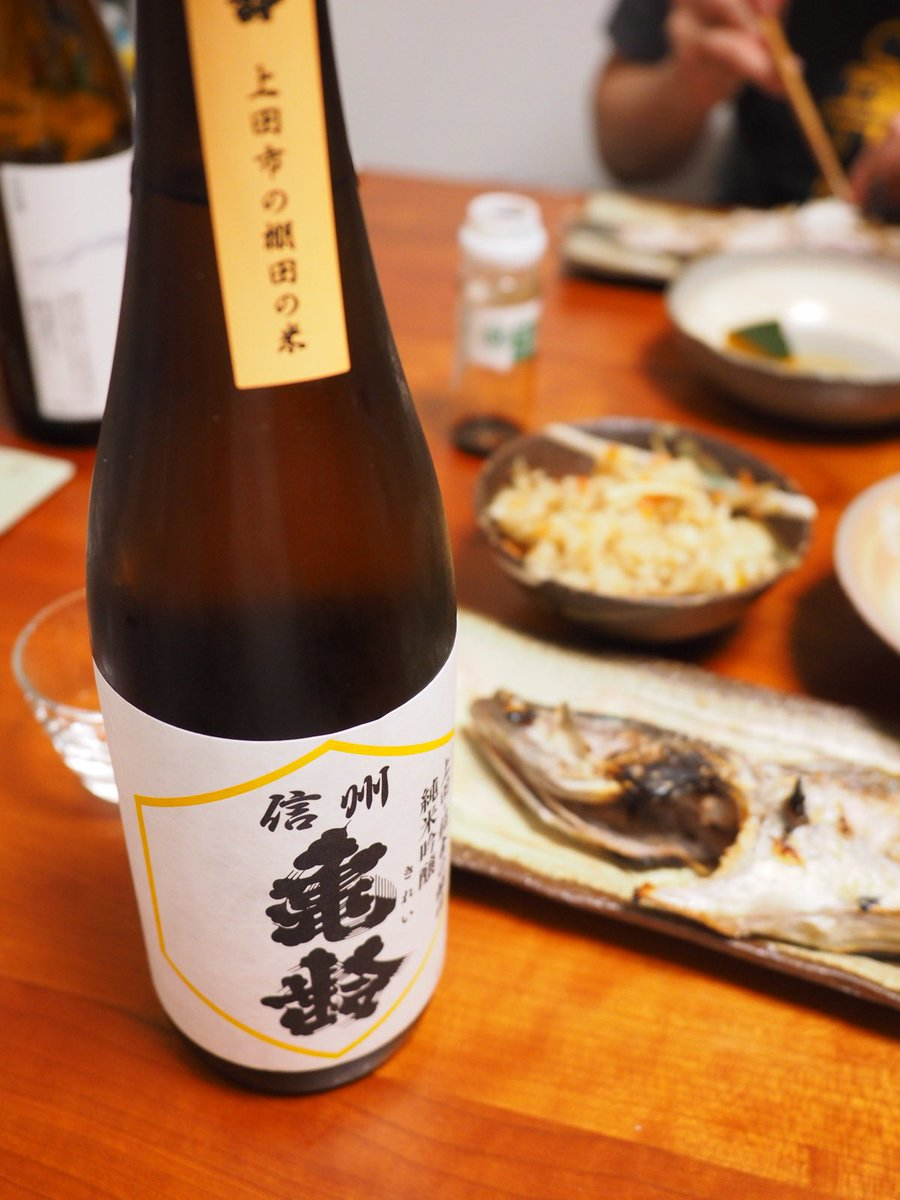 test ツイッターメディア - 今日の夕飯は  ごぼうとしめじの炊き込みご飯 アラの塩焼き かぼちゃと凍り豆腐の炊き合わせ 日本酒は善吉、信州亀齢  凍り豆腐の味見をしてなかったら、かなり塩辛かった。レシピを書いた人はどんな舌をしてたのだろう🤣まぁ、私が悪いですね、はい。  #居酒屋まーたろー https://t.co/IsMJ1HdgTW