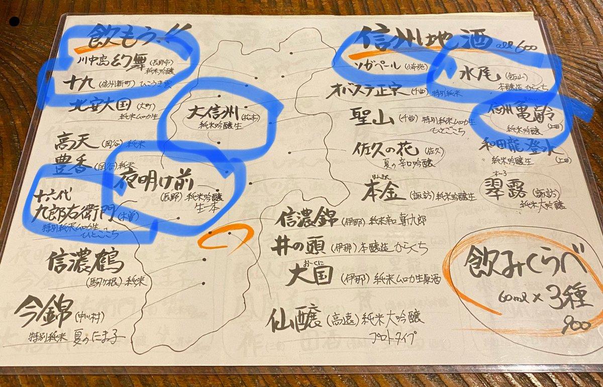 test ツイッターメディア - @kinbakuchudoku 佐久の花意外に特にコレちょーだい(((o(*゚▽゚*)o)))💜 https://t.co/p3ue4fBtNZ