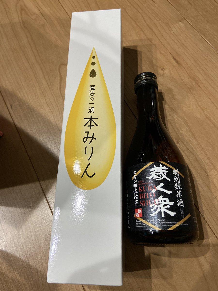 test ツイッターメディア - 左の田中酒造の本みりんは飲んでよし、アイスにかけて良し。これ料理に使い出すと他の使えない…くらいに美味しくなる。 右がニセコ産酒米を使った特別純米酒。 https://t.co/tyJMYBD2wA
