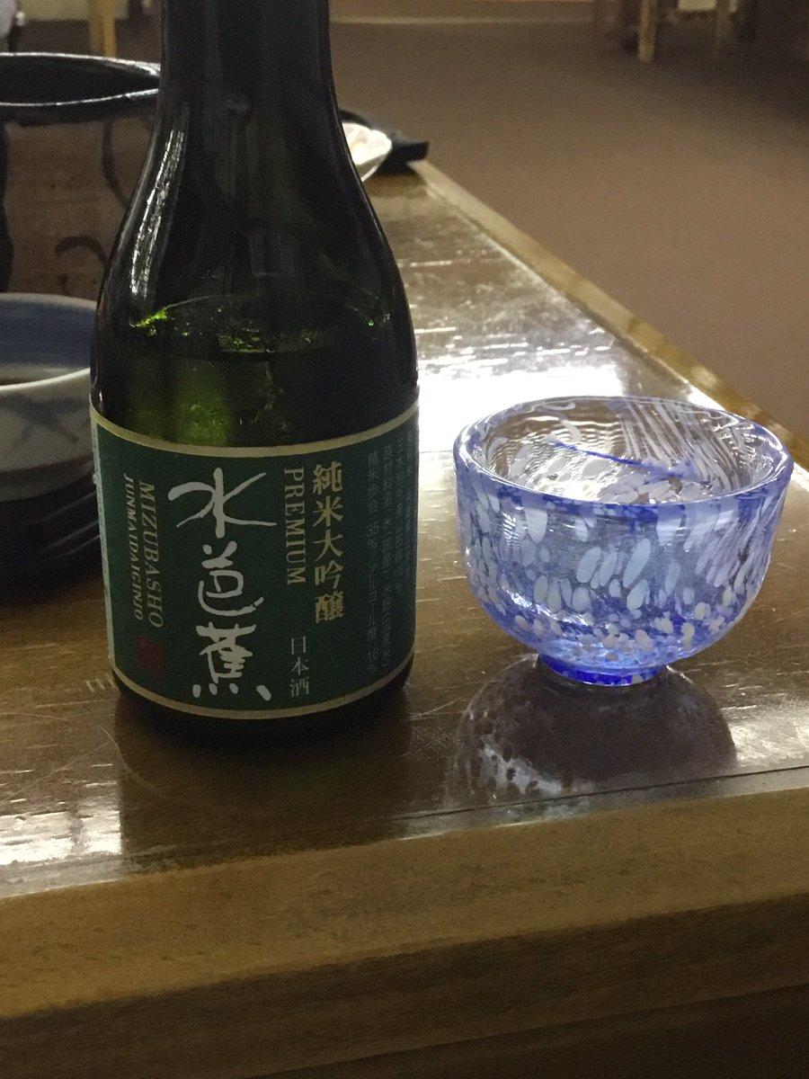 test ツイッターメディア - お酒は持ち込み可とのことで、永井酒造の水芭蕉大吟醸プレミアムを持ち込みました。  一合千六百円もしたんだけど、いまいち https://t.co/LsvAalyk9m