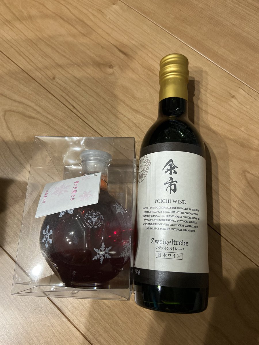 test ツイッターメディア - 右が余市ワインのツヴァイゲルトレーベという葡萄の赤ワイン。 左が千歳鶴の藍苺(ブルーベリー)酒、ビートを使った北海道大学コラボ、とにかく瓶可愛い❤️天子笑概念w https://t.co/YVTWkuybQI