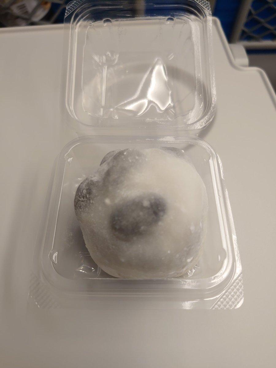 test ツイッターメディア - さっき出町ふたばで買った黒豆大福(名代豆餅ではない) https://t.co/ZxxNFBVKGg