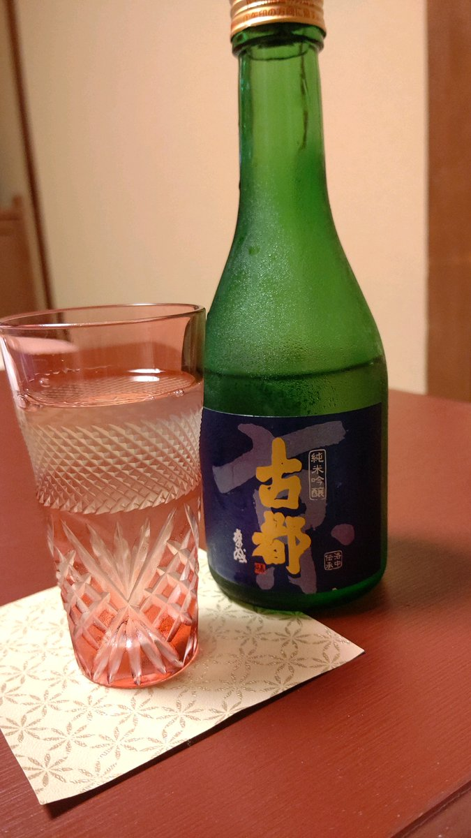 test ツイッターメディア - 飲み物どうします?って聞かれて日本酒お願いした🍶 しかも、佐々木酒造さんだよって! https://t.co/YWHRkssswg