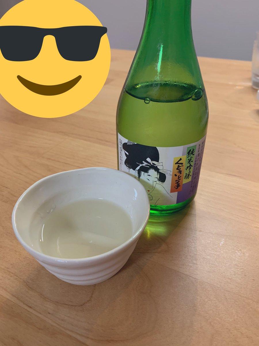 test ツイッターメディア - 知り合いに頂いた日本酒めちゃくちゃ美味しい… 山形のくどき上手 #日本酒 #山形 #滅びよ人類 https://t.co/pKNakEmOen