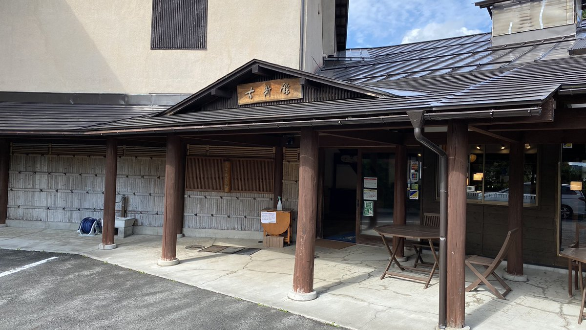 test ツイッターメディア - 川場の田園プラザに行ったので永井酒造さんに寄り道!😊 たまには谷川岳も良いですね! https://t.co/u6zjygsDDJ