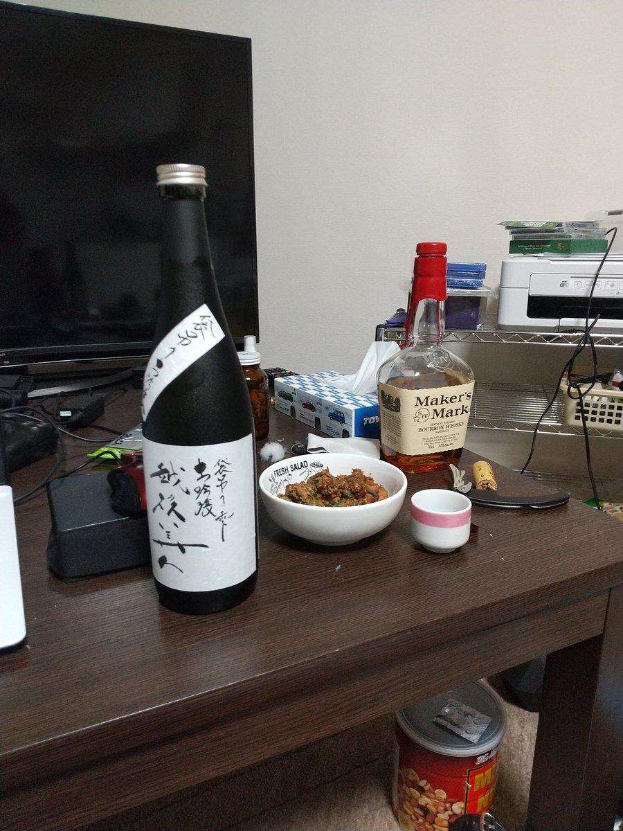 test ツイッターメディア - 昨日作ったタコ味噌大葉炒めと日本酒、越後美人を融合させて俺は死ぬ https://t.co/3fyq559sZu
