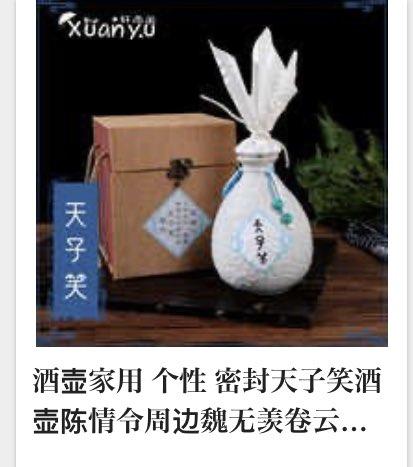 test ツイッターメディア - 田中酒造さん…雪見酒ってちっこい瓶で出したら一部の客、殺到するかもです。こうゆうの。 https://t.co/yE6V1OJi4u