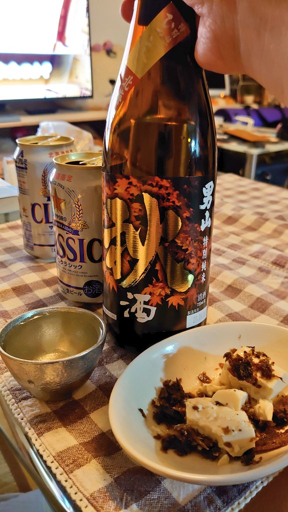 test ツイッターメディア - キャンプで飲み残した旭川男山酒造の特別純米ひやおろしで https://t.co/Mp2PD4szkC
