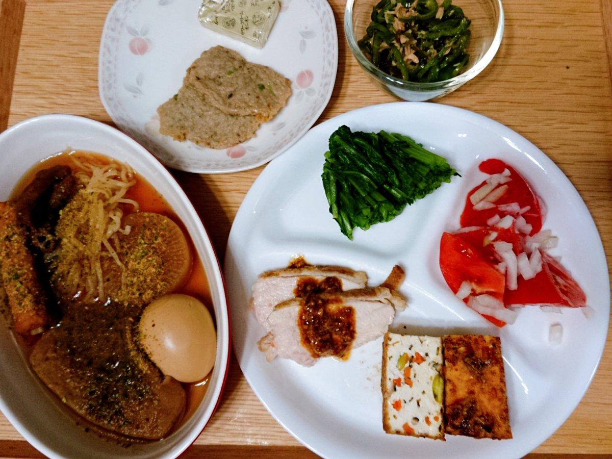 test ツイッターメディア - #マリネス 今日は写真の82分トレーニング 夕飯は紀文の静岡おでん温めただけ 鰯の練り物出しただけ 野菜入りの厚揚げ焼いただけ 抜き菜ゆでただけ 30分チキンとサラダ2品は作りおき  旦那の黒龍(日本酒)少し頂く  体重とサイズ計測せず食べちゃったので明日が怖い https://t.co/ccO9thrE7D