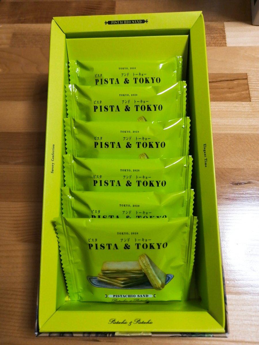 test ツイッターメディア - 東京駅に行ってみたけど、思ったよりは空いてたなー とりあえず、ピスタ&トーキョーでピスタチオクッキーと菓匠三全の東京駅限定 萩の調 煌を買ってきたー! のんびり出たから結構お目当て売り切れてたなー凄い https://t.co/ypu0tg5lBo