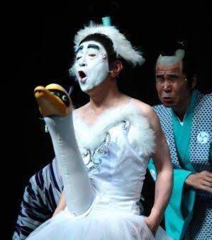 test ツイッターメディア - @bozu_108 文化祭の時、一日中、志村けんの白鳥のコスプレしてた奴、 キャーキャー言われてました。 https://t.co/mGAW2vvAQl