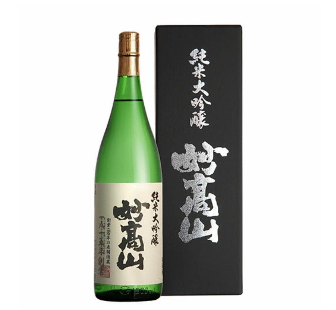 test ツイッターメディア - 来たる #十六夜月の宴 に良き酒をと探して居る処じゃが越後の妙高酒造殿( @Myokoshuzo )紹介させて貰おう。妙高酒造殿と言うたら儂は妙高山と出てくる。米の旨みを確りと感じるキレのある辛口。綺麗な日本酒と言うた印象。シャトー妙高も気になるがトランプシリーズの秋もそろそろ出て来る頃か…。 https://t.co/jnKb59DP6R