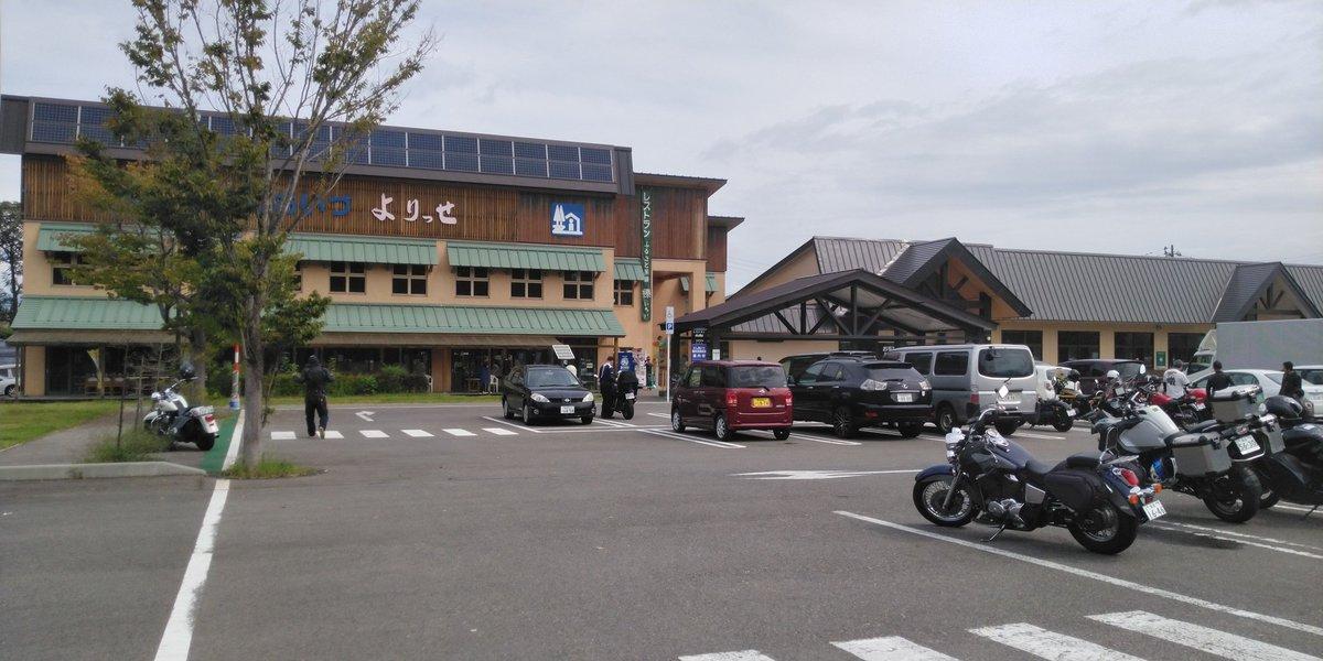test ツイッターメディア - 快速あがのを野沢で降り、1時間で道の駅と栄川酒造さんを訪ねてきました。駅前で自転車を借りられて、助かりました! 今度来た時は、ゆっくり街を廻りたいですね。 https://t.co/8Bb78mtCza