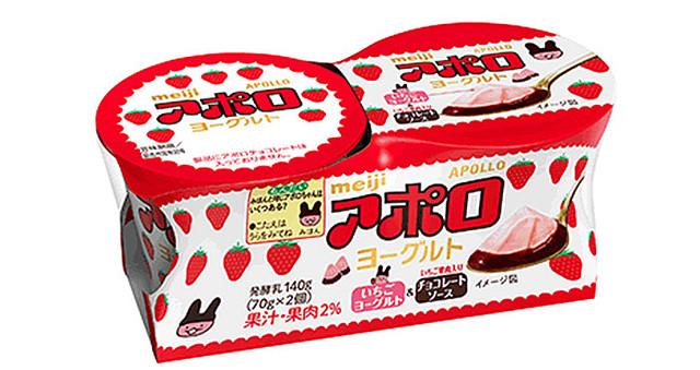 test ツイッターメディア - 1000RT:【🍓】「アポロヨーグルト」が28日から再発売! https://t.co/I68RD6B1xg  1月に発売され話題になった商品。上層は濃厚で後味すっきりのいちごヨーグルト、下層はいちご果肉が入ったチョコレートソースとなっている。 https://t.co/aP6E6erd8S
