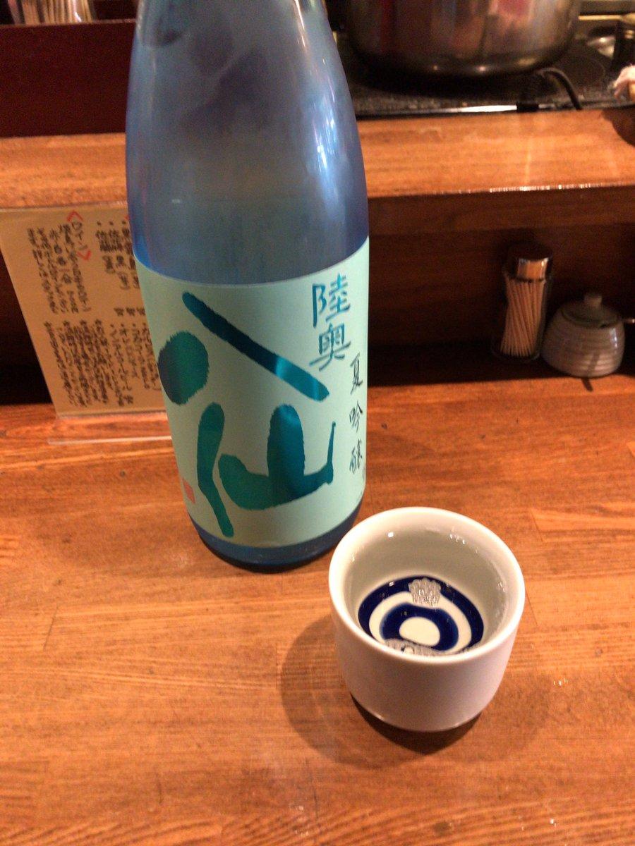 test ツイッターメディア - おはようございます、今日は青森の日本酒!#日本酒都道府県  田酒が有名過ぎどころですが、陸奥八仙を載せます。 東北地方は激戦区ですが、青森といえば陸奥八仙という方も多いと思います。前回は豊盃を載せましたが青森三強はどれも飲みやすくで、初めて飲むには勧めやすいお酒ばかりです!! https://t.co/eohcp1Oz0F