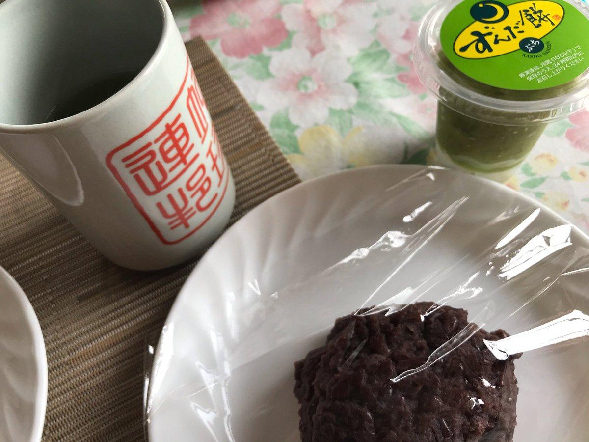 test ツイッターメディア - 今朝はお彼岸っぽく。地元道の駅で買ったおはぎと、いただき物のずんだ餅(by菓匠三全)。 https://t.co/N15xVhZ9QL