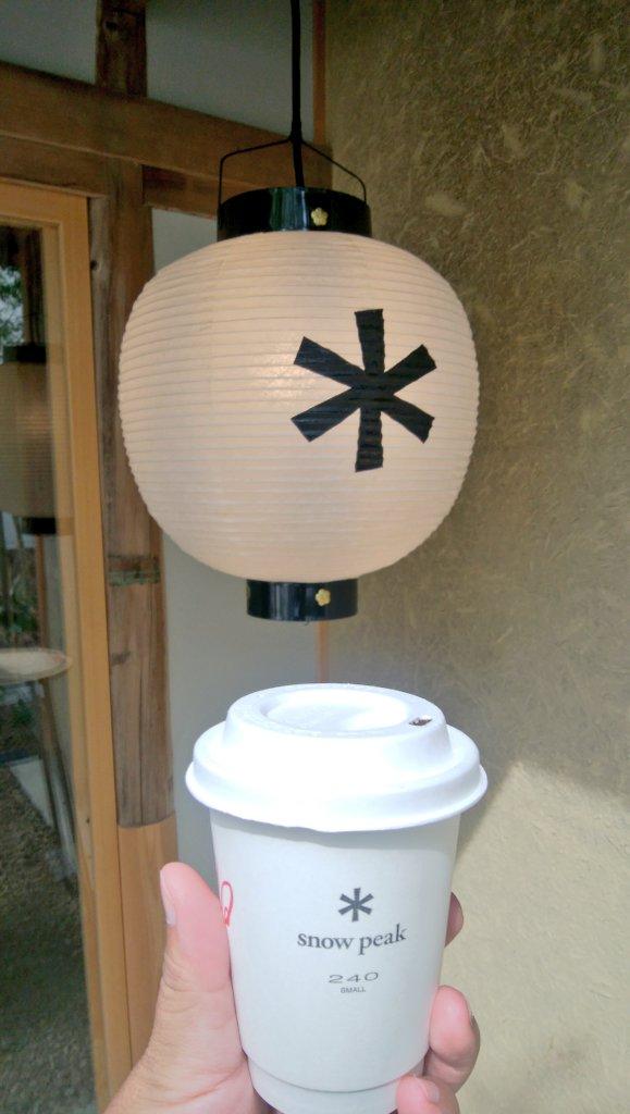 test ツイッターメディア - 嵯峨野湯の隣にスノーピーク出来てたので覗いてきた。お隣も一体化したような、今風な嵐山に溶け込むデザインに脱帽。 ついでに休憩。おかしはマールブランシュだった。 お洒落が細かい。 #嵐山 #京都 https://t.co/KMWwsDtc8F