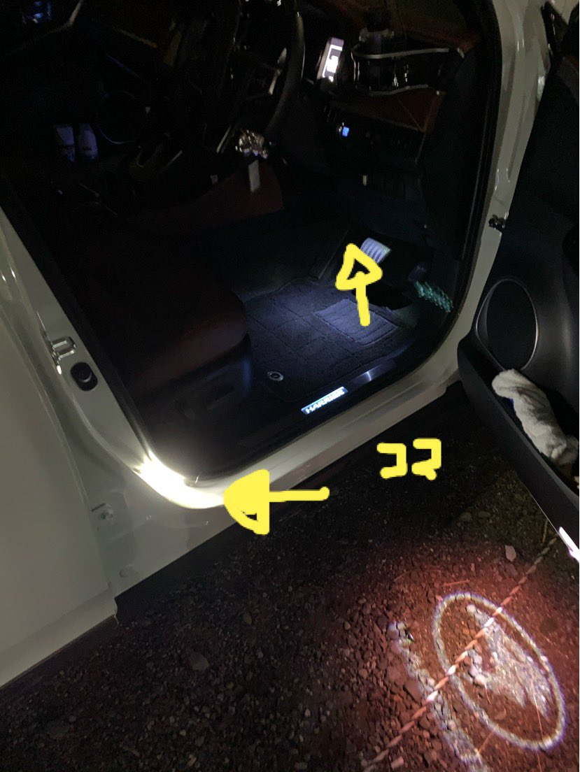 test ツイッターメディア - 皆さんこんばんは😗 今日は実はお休みだった訳で 昨日から準備してた(天気◎) 洗車グッズ、、 まさかの家の目の前で水道管工事👷♂️☹️ 仕方ねぇ稲城の直売所で梨でも買いに行くか、、🍐🏃♂️🚗 ピンポーン🔔さとふるから梨が届く、、😳 外出るなって事だな💡笑 余ったLEDで車をDIYの休日になったとさ🤫👍 https://t.co/ErxTgcTSLI
