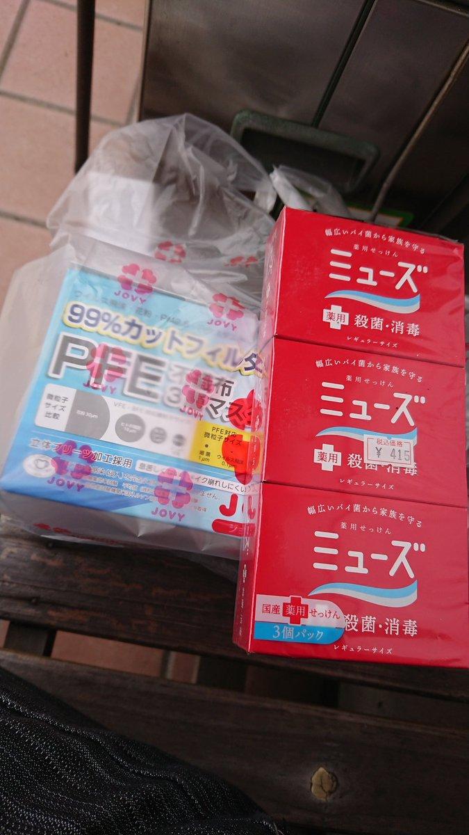 test ツイッターメディア - 月の井さんで日本酒を買い、やまとさんと江口さんでクリアファイルを買い、スルガヤさんで石鹸とマスクを買う。 肴屋さんはお昼休みのようなのでまた後で来る。 https://t.co/xX68LdCBpi