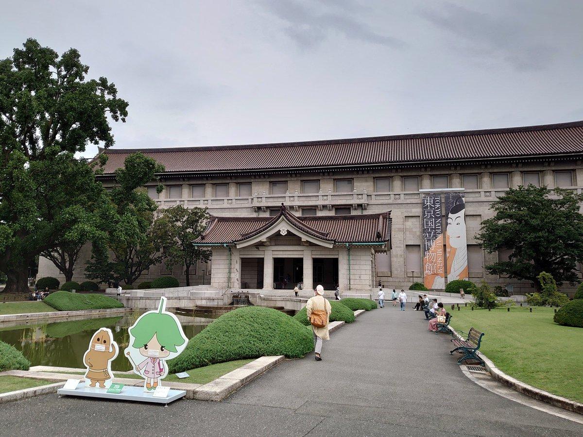 test ツイッターメディア - 東京国立博物館トーハク  カハクは数回訪問してるけど、トーハクは初。 1年前に三国志展のみ見学。  見応えあり。国宝だけ拾い観😅  大日如来はうちの仏壇の御本尊 https://t.co/Bx2aXwMwOK