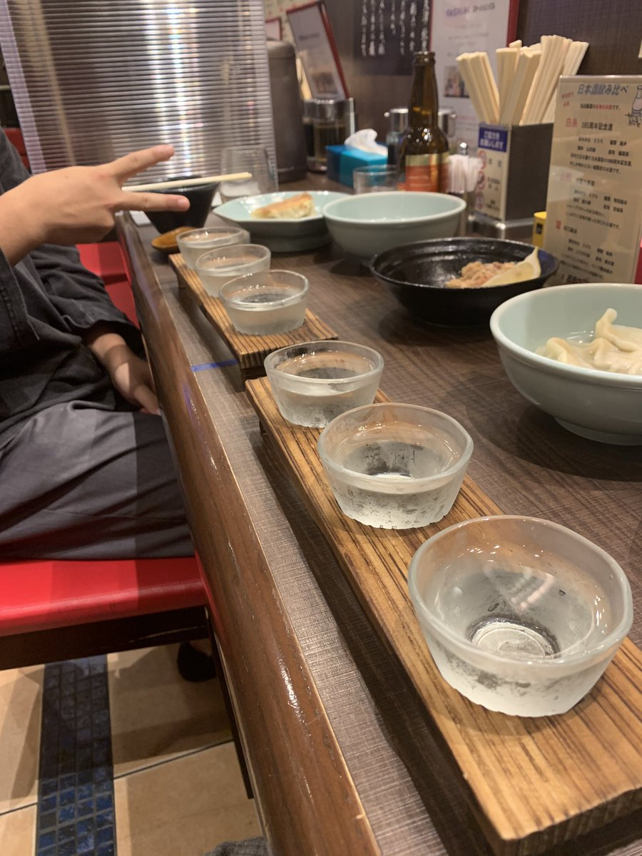 test ツイッターメディア - 日本酒利き酒 白糸、山和、望 https://t.co/8OgPLOfjzJ