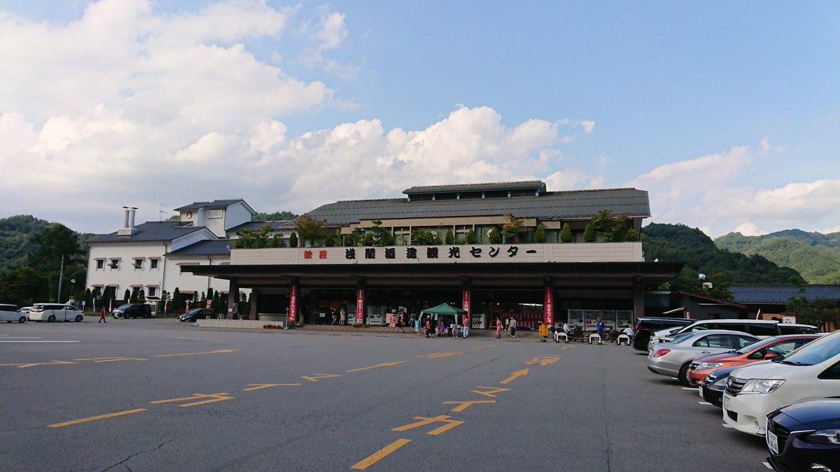 test ツイッターメディア - 志賀高原から群馬。 浅間酒造で 土産買う😄 https://t.co/0OHL1Euyav