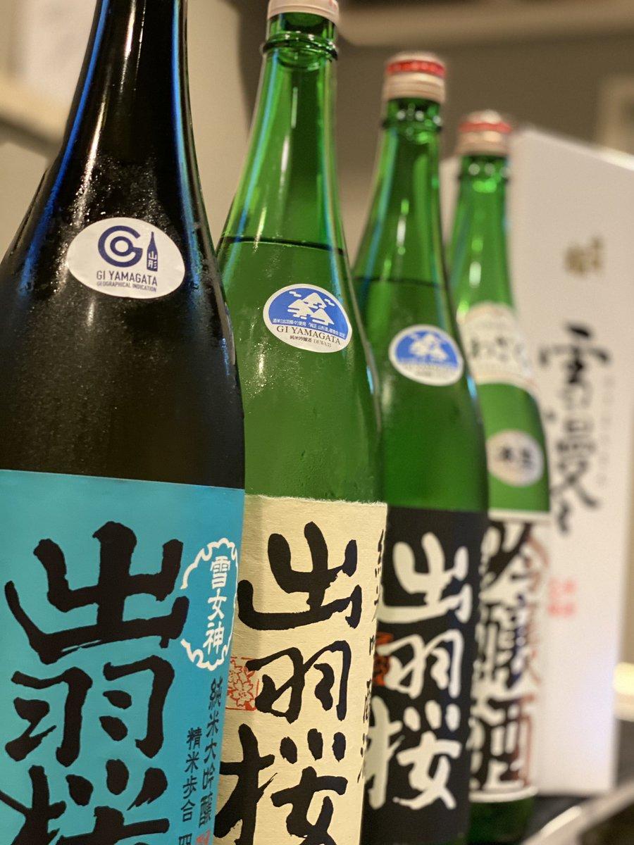 test ツイッターメディア - 本日のおつまみ ・ポテトサラダ ・ソーセージ ・ミートラボのお肉 です。  本日の日本酒は ・秀鳳 3種飲み比べ ・出羽桜 6種飲み比べ がございます。  本日、ご予約でほぼ満席となっておりすので、ご来店の際はDM等でご確認くださいますようお願い申し上げます。 https://t.co/JQq0J67ZeI
