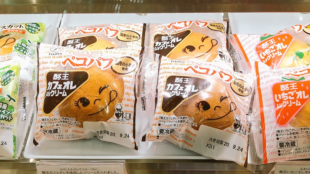 test ツイッターメディア - 茨城県南某所のヨークベニマル。 ままどおる、エキソンパイ、薄皮饅頭やゆべしはまあ当然あるんですが、不二家のブースに酪王コラボのこれがあった。 これって全国区なの? それともヨークベニマルだから? #美味福島 #酪王カフェオレ https://t.co/vebEB5rEoX
