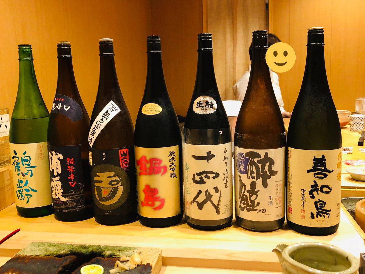 test ツイッターメディア - 出てくるつまみも寿司もあまりに美味いんで、出てくるそばからペロリと行く。 この日はボタンエビとイワシが、特にイワシが素晴らしく美味しかった! 板前さんがおすすめの日本酒をそれぞれ色々と出してくださって、こちらも楽しい。 田酒の「善知鳥」と言うのがとても美味しかった。 https://t.co/AZnHRfpXun