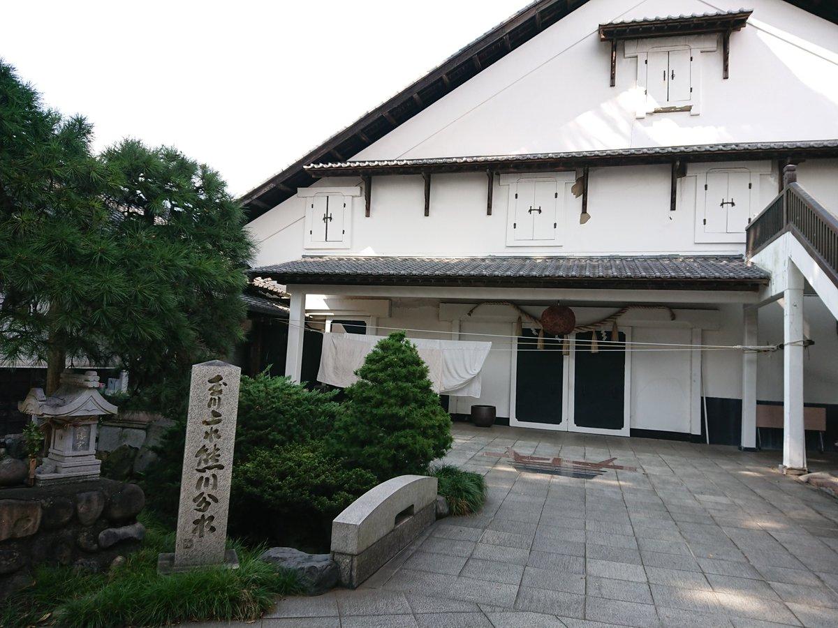 test ツイッターメディア - そして拝島の石川酒造へはしご酒。澤乃井が日本酒に時代の流れを取り入れてるに対し、こちらの多満自慢は伝統的な印象。でもビールにはすごく今風。どちらも直営レストランは満席で要予約。ただ、ちょい飲みスペースは空きあり気軽に行ける  #東京日帰りで試飲可能な酒蔵あるいはワイナリー https://t.co/CFZ73aJ0wU