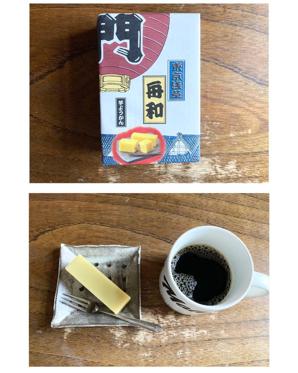 test ツイッターメディア - 舟和の芋ようかん!!🥰 東京行きたい! 浅草行きたい! けど、 行けないから、これ食べて我慢…😖 https://t.co/MIXuYBbsLj