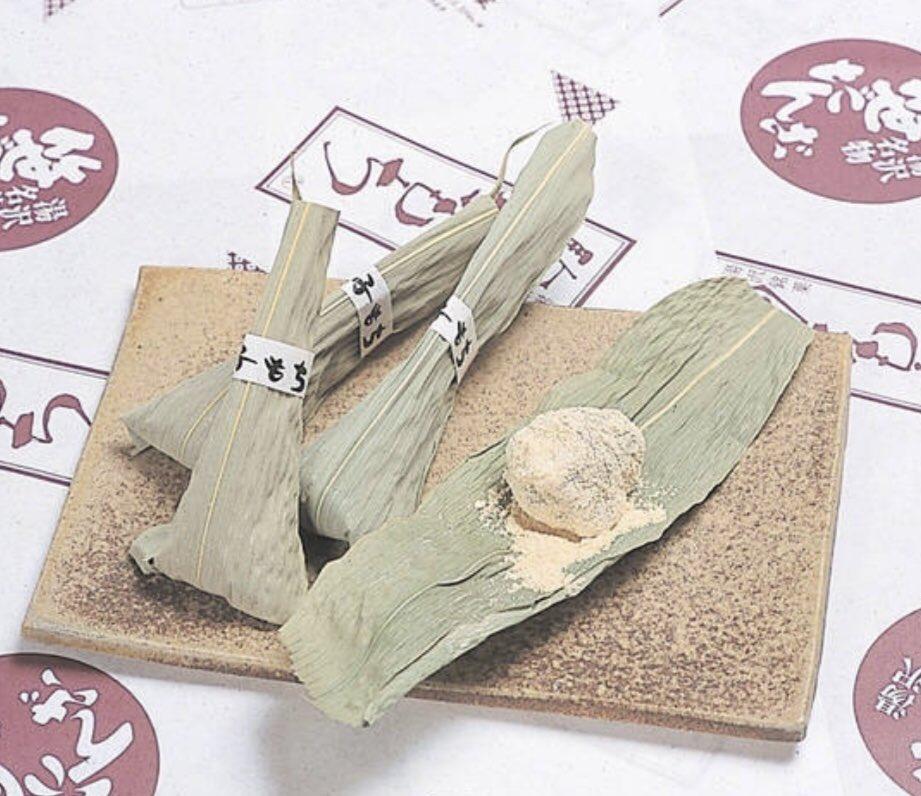 test ツイッターメディア - @PPJ_Nissyan にっしゃん(*≧∇≦)ノНёιισ❥❥🐿 月曜リプライ合戦開催🏯 ありがとう✨✨ 今日は好きなお土産😋💕 ままどおる美味しいよね✨✨ 新潟越後湯沢の駒子もち! きな粉でまぶした生菓子。 湯沢でしか買えないお土産です✨ 山梨の信玄餅!工場見学して 自分で包装して買って来れるので 楽しいよ😊❤ https://t.co/qR3uXacXd3