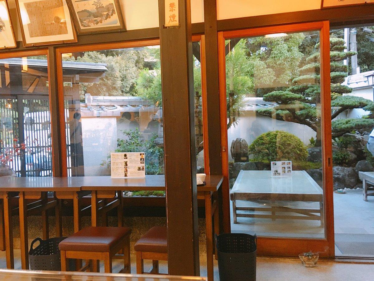 test ツイッターメディア - 八幡市の走井餅。 ここのかき氷は私の中で 京都のマールブランシュのモンブラン氷と 甲乙つけがたい。 ほうじ茶みるくあずき ほうじ茶とミルクめちゃめちゃ合う❗️ うどんもお出汁がきいてます。  #八幡市 #走井餅 #かき氷 #ランチ #スイーツ https://t.co/3gZEKVqaR0