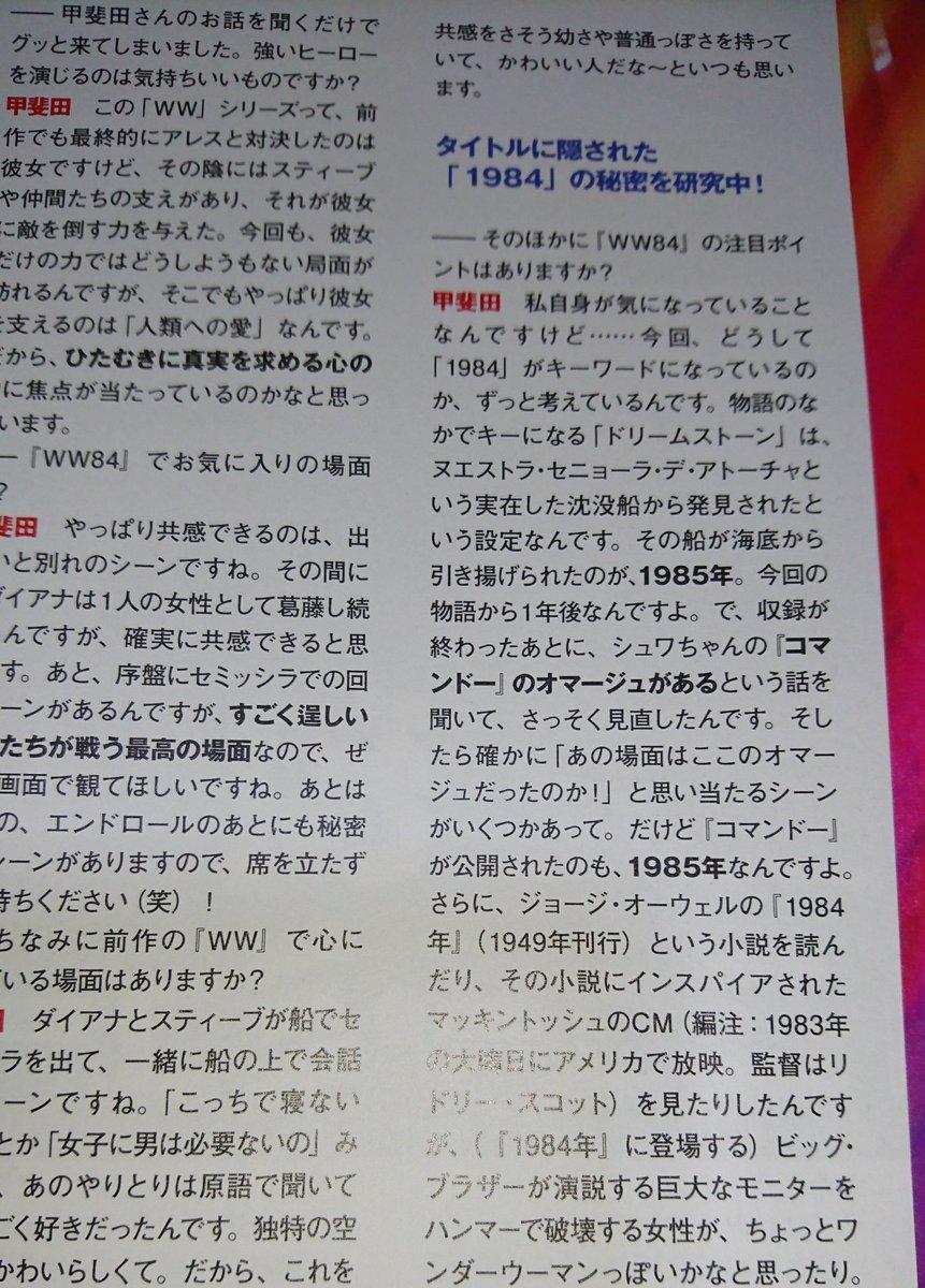 test ツイッターメディア - 甲斐田裕子さんが「コマンドー」の事を語っていて、思わずニヤリとしてしまった(笑) https://t.co/6bXA7rocem