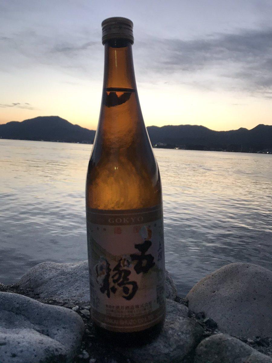 test ツイッターメディア - 今日の晩飯 念願の宮島口「うえの」のあなごめし!! 五橋の普通酒とともにいただきます! https://t.co/bzEnu7vsSi