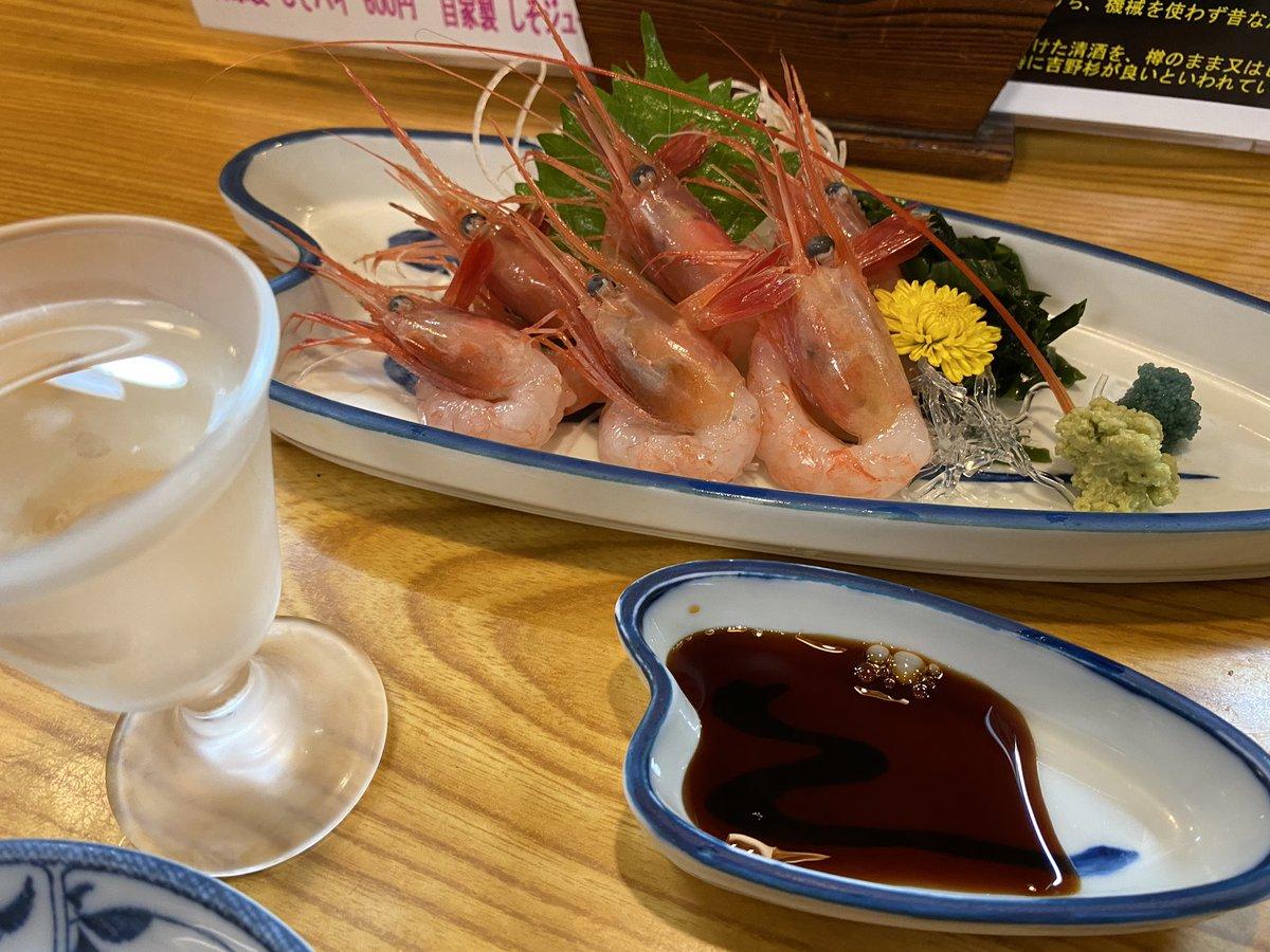 test ツイッターメディア - 日本海側では定番の南蛮エビ刺身。うん!甘い!日本酒にあうーっ。日本酒は純米緑川で。 https://t.co/7M3KnleNFk