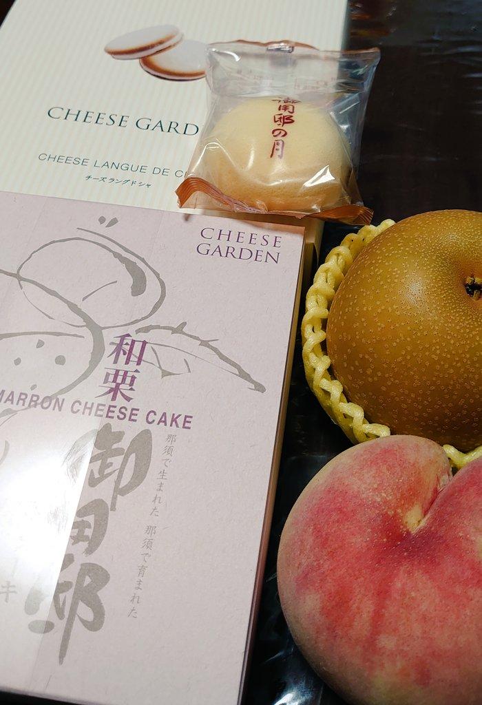 test ツイッターメディア - 昨日買ってきたお土産〜😊 那須の月は子供が好きで見かけるたびに買ってくるやつ😋  御用邸チーズケーキは季節限定の栗があったので迷わず買い!  桃と梨は福島で買ってきた美味しそうなヤツ〜🍑 https://t.co/Lw6vPAd45I