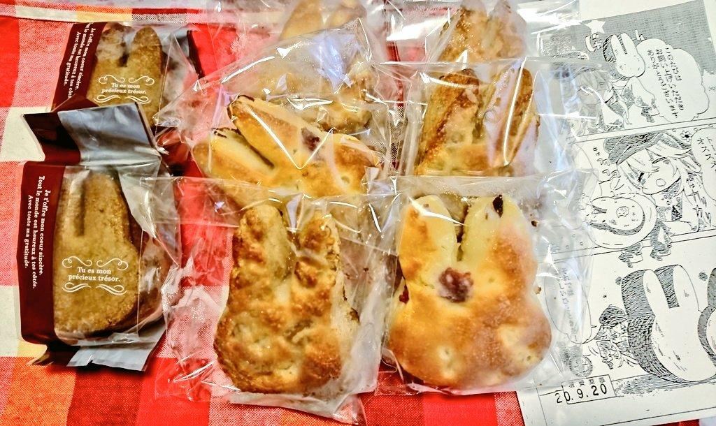 test ツイッターメディア - bien bakeさん(@Sakashita_h)と ベーカリー兎座Lepusさん(@inabashiro)の通販届きました✨  bien bakeさんはガトーバスクが食べてみたくてポチりました。 カヌレと栗フィナンシェも✨ Lepusさんは夜会に出ていた加水パンやうさぎ食パン🐰のお店。 今回はバンズや焼き菓子で。 🐰シュトーレンも楽しみ。 https://t.co/yoRUqr60K2