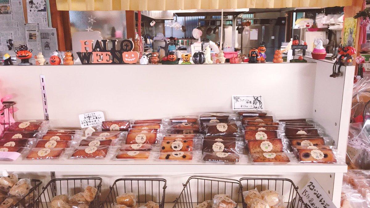 test ツイッターメディア - フィナンシェ増産(*゚▽゚)ノ今は8種類あります。 #takkocafe  #地産地消 #田子町 #創遊村 #お土産に #焼き菓子 https://t.co/EKtb8W2CUB