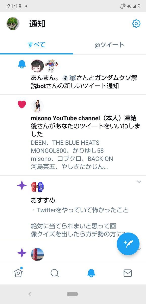 test ツイッターメディア - え、待って!misonoさんがいいねくれた!(*ˊᗜˋ) day after tomorrowの頃から大好きです(*´꒳`*) https://t.co/aP8broPJud