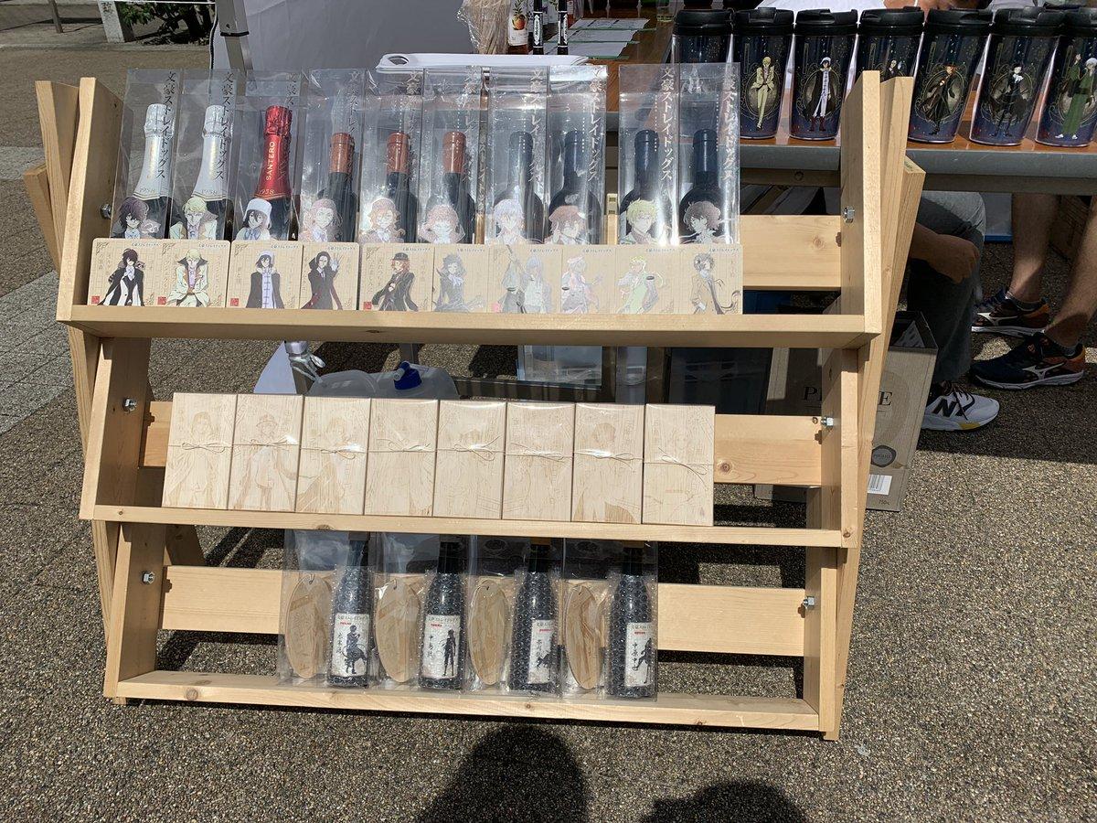 test ツイッターメディア - #古都コスプレ 土日の京まふに続きまして、 本日、明日と、岡崎公園にてコスプレ撮影イベントが行われております。 コロナの影響もあり人数は最小限ですが、宮津からアニメを応援する企業、@siratan 一般社団法人GOTAN、白糸酒造さまの企画です!  #京都 #コロナ https://t.co/GI0u6NnVcA