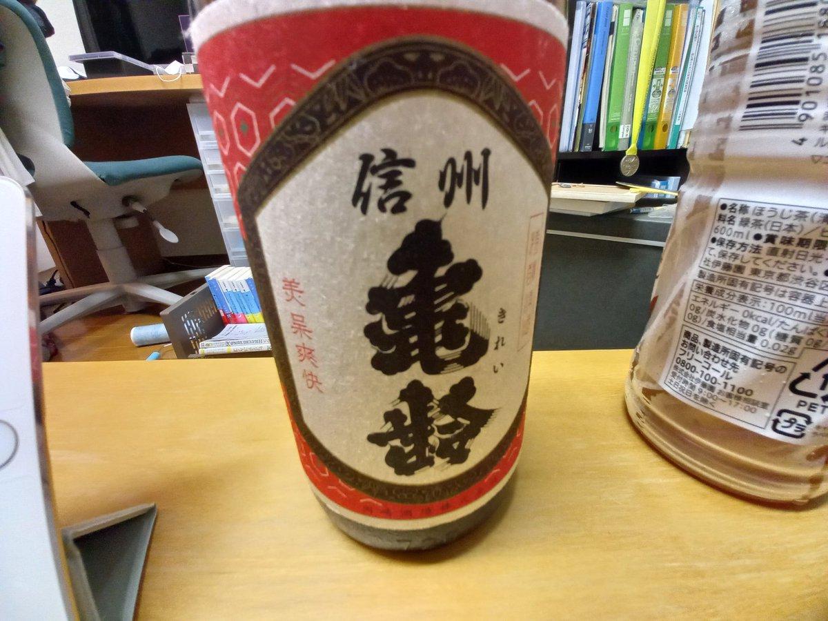 test ツイッターメディア - #おかざき真理 #岡崎酒造  Kindleで漫画買った話してたら、姉も買ってた…!!おかざき真理さんの漫画が好き、岡崎酒造さんの日本酒もおいしい…!!上田で買いました。 https://t.co/uR7erpnHkv
