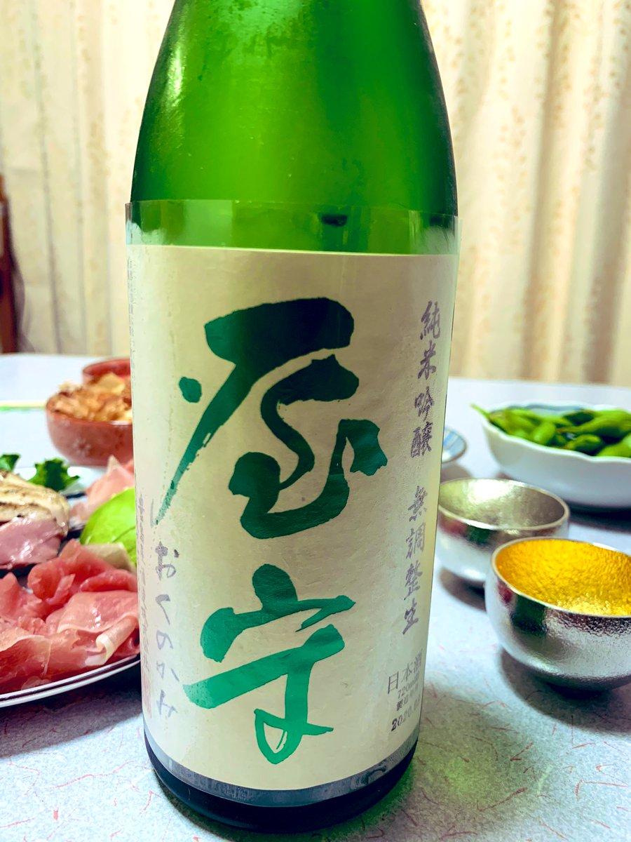 test ツイッターメディア - 推している日本酒の屋守(おくのかみ) 東京の地酒なのに知ってる人が意外と少ない。めちゃ美味いです。 https://t.co/o5e2X2TV82