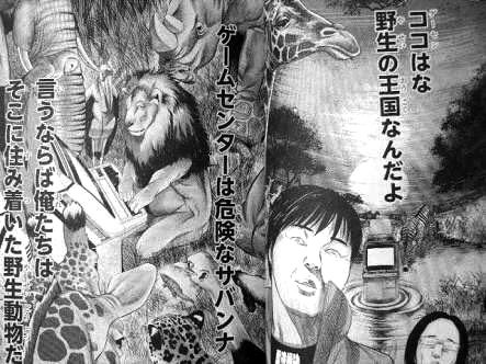 test ツイッターメディア - ガンダム動物園かな? https://t.co/0QcG500mfM